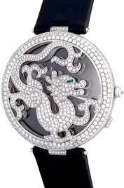 Cartier Dragon inventory number C45601 image