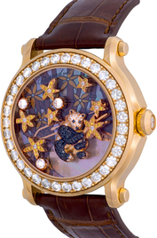Chopard Animal World inventory number C45580 image