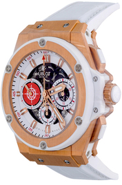 Hublot Big Bang King inventory number C45592 image