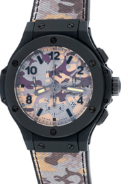 Hublot Commando Bang Desert inventory number C44393 image