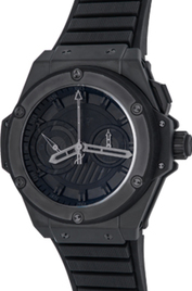 Hublot King Power inventory number C42757 image
