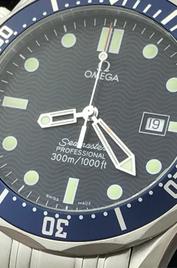 Omega Seamaster Professional inventory number C47117 image